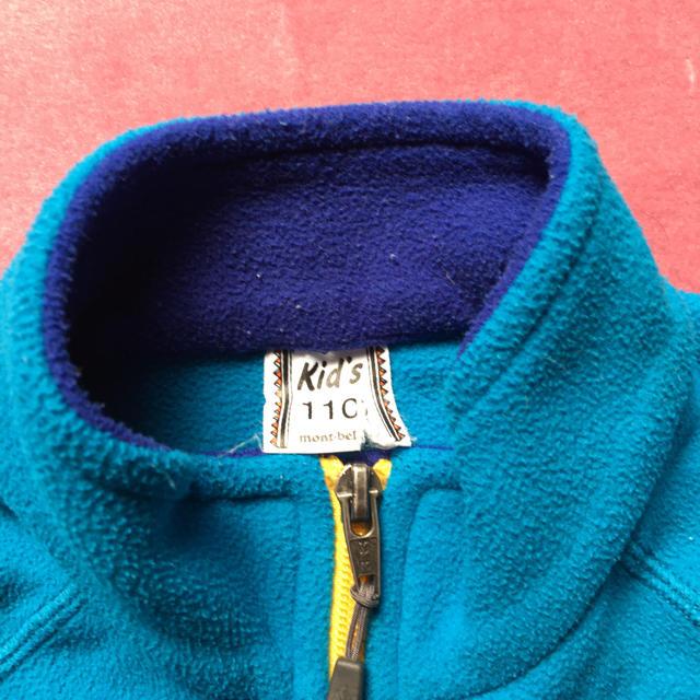 mont bell(モンベル)のモンベルフリースジャンパー110 キッズ/ベビー/マタニティのキッズ服男の子用(90cm~)(ジャケット/上着)の商品写真
