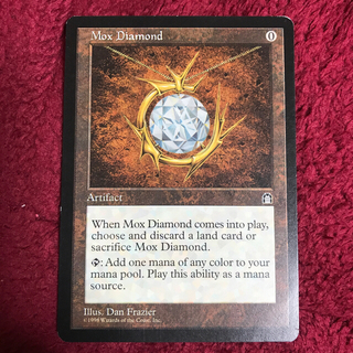 マジック:ザ・ギャザリング - mox diamond