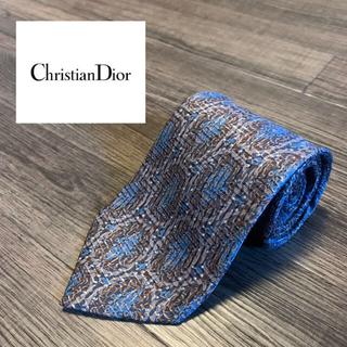 クリスチャンディオール(Christian Dior)のFumiya様専用Dior ディオール二本 ブランド ネクタイ ネイビー ブルー(ネクタイ)