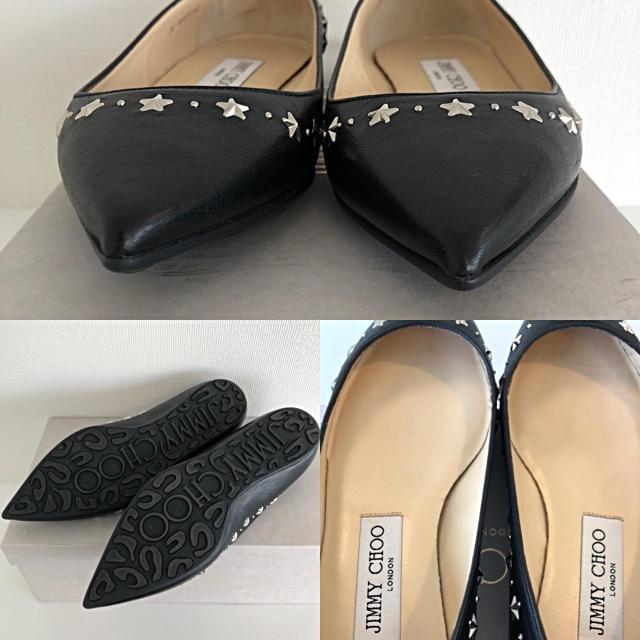 JIMMY CHOO(ジミーチュウ)のkako様専用 ジミーチュウ★スタースタッズ フラットパンプス レディースの靴/シューズ(ハイヒール/パンプス)の商品写真
