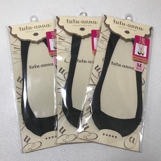 tutuanna - パンプス用靴下*黒*Mサイズ