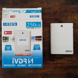 IODATA - 日立 WOOO プラズマテレビ用iVDR 250GB