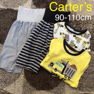 carter's - カーターズ パジャマ 腹巻 パンツ コットン 90 95 100 110 半袖