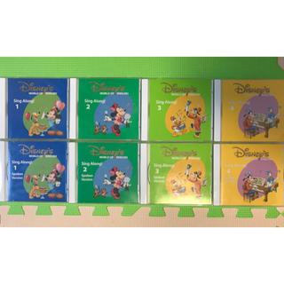 Disney - DWE ディズニー英語システム シングアロング CDセット