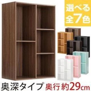 送料無料◎木製ラック カラーボックス タンス 収納 マルチボックス 棚
