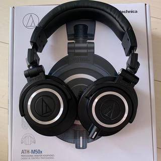オーディオテクニカ(audio-technica)のyuki14様専用オーディオテクニカ ATH-M50x(ヘッドフォン/イヤフォン)