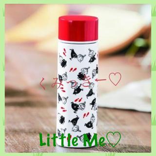 リトルミー(Little Me)のリトルミイのステンレスボトル🌺🌷セブンイレブン限定🌷(水筒)