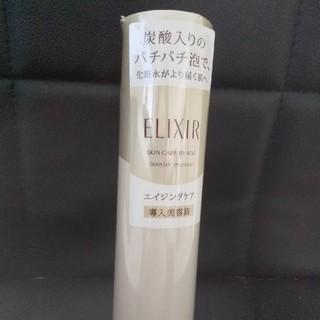 エリクシール(ELIXIR)の資生堂 エリクシール シュペリエル ブースターエッセンス(90g)(美容液)