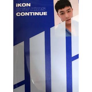 アイコン(iKON)のiKON NEWKIDS CONTINUE 赤 青(K-POP/アジア)