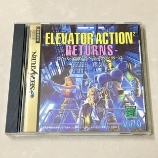 SEGA - エレベーターアクション リターンズ セガサターン ソフト