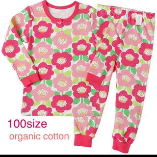 お花柄パジャマ 90〜120サイズあります(パジャマ)