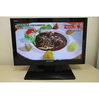 ミツビシデンキ(三菱電機)の【送料無料】三菱REAL 液晶テレビ LCD-19LB1 MI103(テレビ)