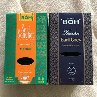 BOH - BOHティー 紅茶 2箱 オマケ付き