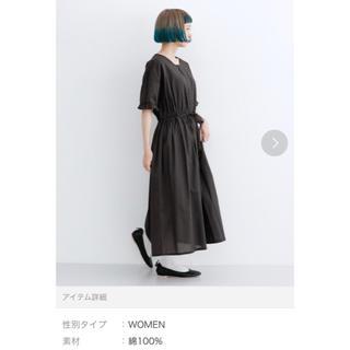 merlot - 【送料無料】〜美品〜 merlot ワンピース