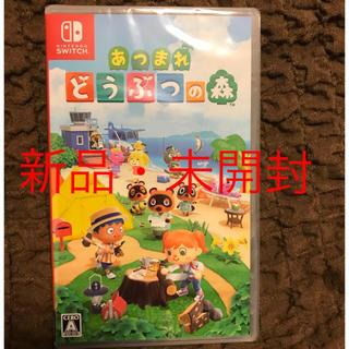 Nintendo Switch - どうぶつの森 switch