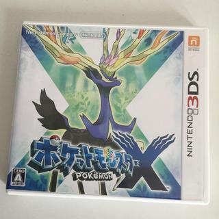 ニンテンドウ(任天堂)のポケットモンスターX 任天堂3DSソフト(家庭用ゲームソフト)