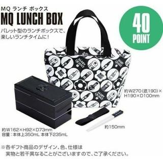 MARY QUANT - 【未使用】MARY QUANT(マリークヮント)ランチボックスセット お弁当箱
