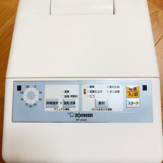 象印 - 象印 スマートドライ 布団乾燥機 炊飯器同時購入で、2999円