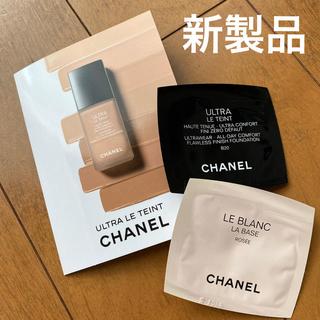 CHANEL - 【新製品】シャネル ウルトラ ル タン フリュイド リクィッド ファンデーション