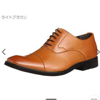 マドラス(madras)の新品 55% OFF  マドラス レノマ靴(ドレス/ビジネス)