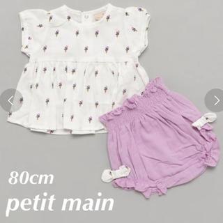 petit main - petitmain 80cm アイス柄半袖Tシャツ×ショートパンツセット