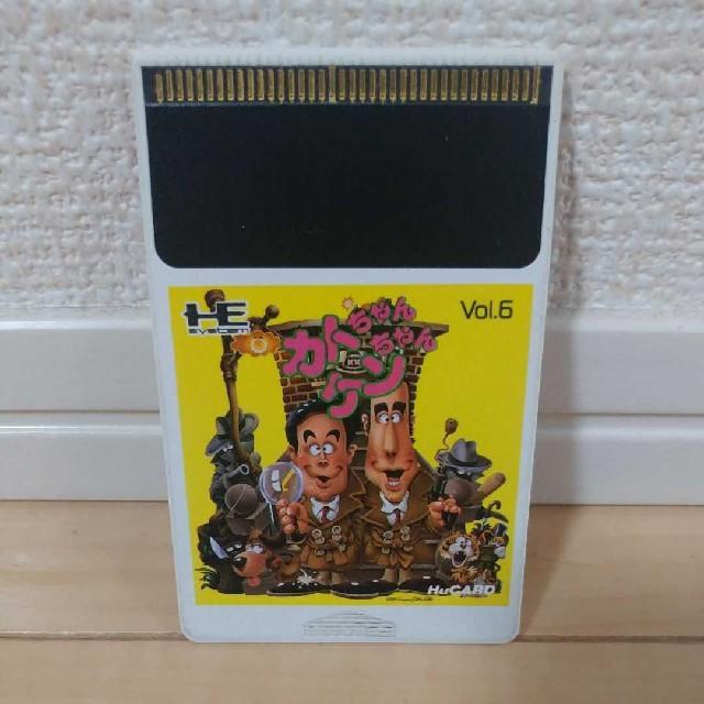 NEC(エヌイーシー)のPCエンジン カトちゃんケンちゃん エンタメ/ホビーのゲームソフト/ゲーム機本体(家庭用ゲームソフト)の商品写真
