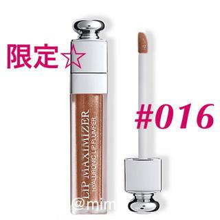 Christian Dior - 限定☆ ディオール マキシマイザー 016 シマーヌード