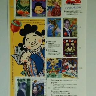 8,140円分 20世紀デザイン切手