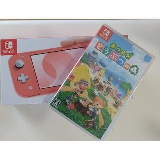 ニンテンドースイッチ(Nintendo Switch)の【新品未使用】Switch Lite コーラル ピンク どうぶつの森 セット(携帯用ゲーム機本体)