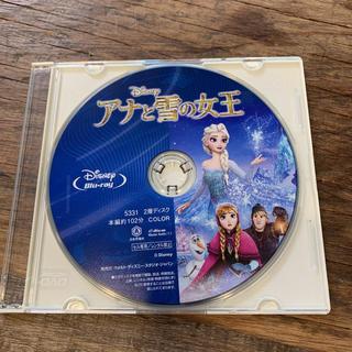 アナと雪の女王 - アナと雪の女王 MovieNEX('13米) ブルーレイのみ!