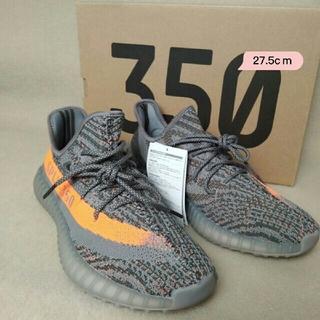 adidas - adidas YEEZY BOOST 350 V2   27.5cm