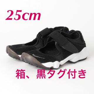 NIKE - ナイキ エアリフト 25cm