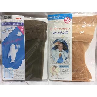 グンゼ(GUNZE)の古い物ですが良質です⑤ 日本製とグンゼ計4足 綿の様な吸汗性 さらっとした肌触り(タイツ/ストッキング)