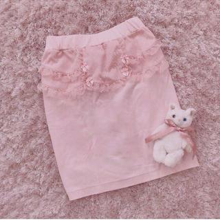 リルリリー(lilLilly)の今週限定 レア baby pink skirt(ひざ丈スカート)
