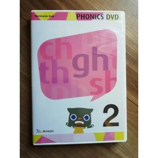 フォニックス2 DVD