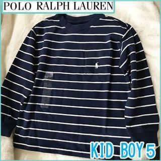 POLO RALPH LAUREN - 新品 未使用 ポロラルフローレン 子供用 長袖Tシャツ 5 キッズ 115cm
