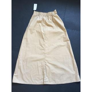 LEPSIM - LEPSIMロングスカート