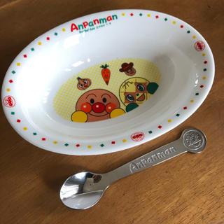 アンパンマン - *アンパンマンシチューカレーお皿*