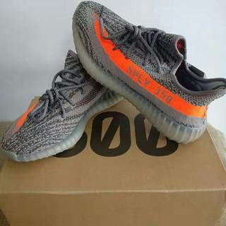adidas - yeezy boost 350 V2  CP9654