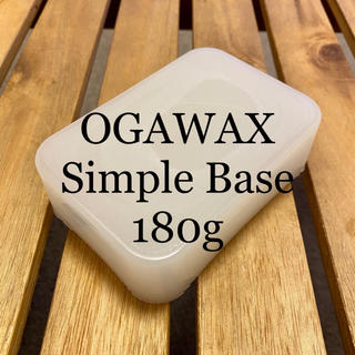 OGAWAX SIMPLE BASE 180g(その他)