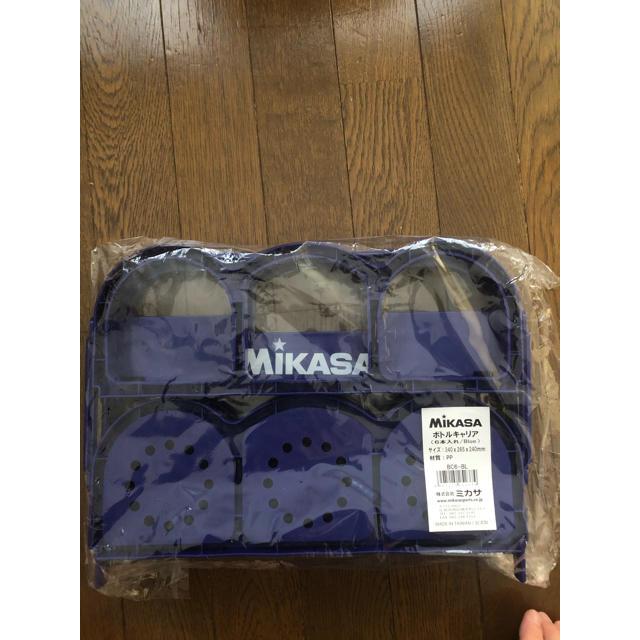 MIKASA(ミカサ)のミカサ ボトルキャリア 6本入れ スポーツ/アウトドアのスポーツ/アウトドア その他(その他)の商品写真