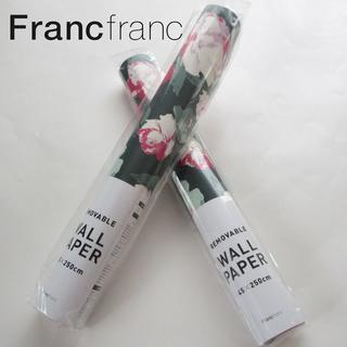 Francfranc - 2本セット🍒フランフラン リムーバブル ウォールペーパー