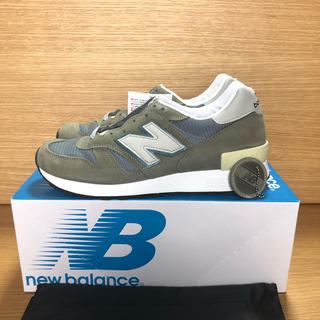New Balance - New Balance M1300JP3 26.0cm