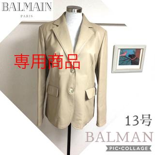 バルマン(BALMAIN)のBALMANバルマンの羊革ラムレザージャケット(13号)(テーラードジャケット)