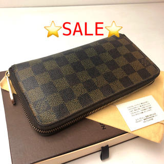 LOUIS VUITTON - 正規品 ルイヴィトン 人気 ダミエ ジッピーウォレット 長財布