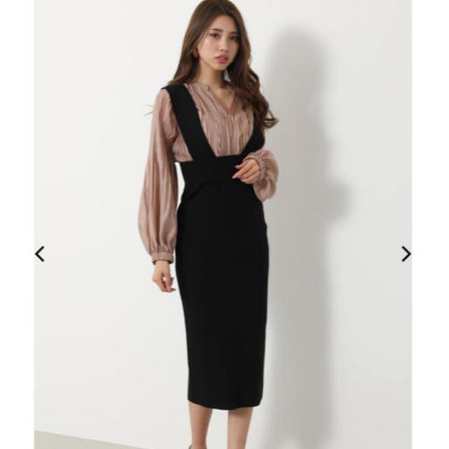 rienda(リエンダ)のSuspenders Long J/W SK-R レディースのスカート(ロングスカート)の商品写真