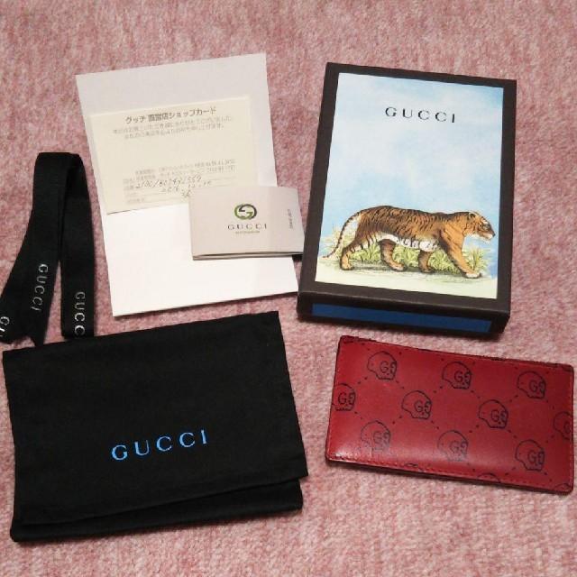 Gucci - GUCCI♥️ゴースト♥️カードケース♥️コインケースの通販