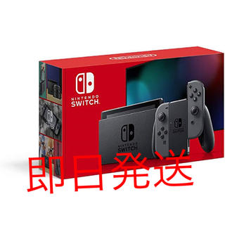 Nintendo Switch - Nintendo Switch スイッチ 本体 新品 グレー 新型