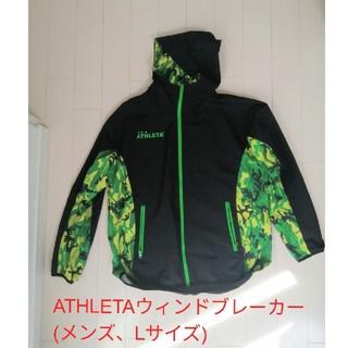 ATHLETA - ウィンドブレーカー(ATHLETA、メンズ、Lサイズ)