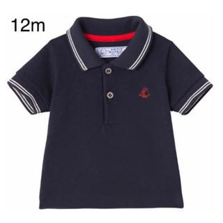 プチバトー(PETIT BATEAU)のSALE♡プチバトー  鹿の子編み半袖ポロシャツ 12m(シャツ/カットソー)